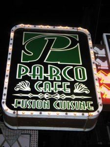 Parco Cafe Restaurant in Printer's Alley Nashville